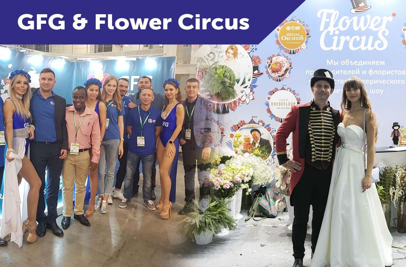 GFG&FlowerCircus