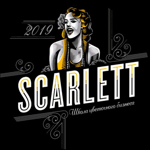 Scarlett school