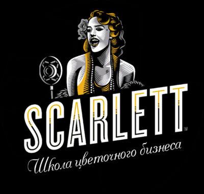 Scarlett школа цветочного бизнеса