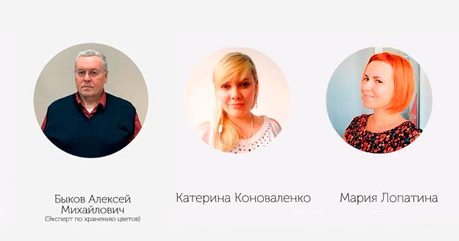 Лекторы на вебинаре